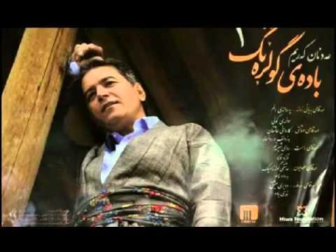 Adnan karim album2015 baday gullrang 2 nuri bada