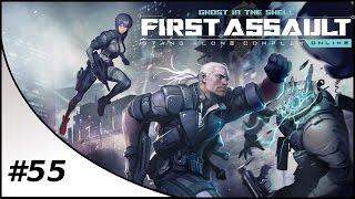 GHOST IN THE SHELL #55 - Inzest von Hinten!  [German][Gameplay] Let's Play First Assault Online | The OllieN