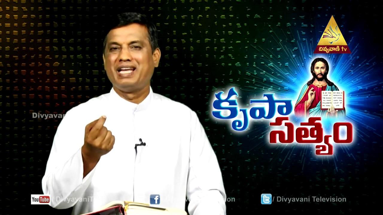 Krupa Satyam | Fr.Cyril(SVD) ,Episode-12,Part-1 | Divyavani TV