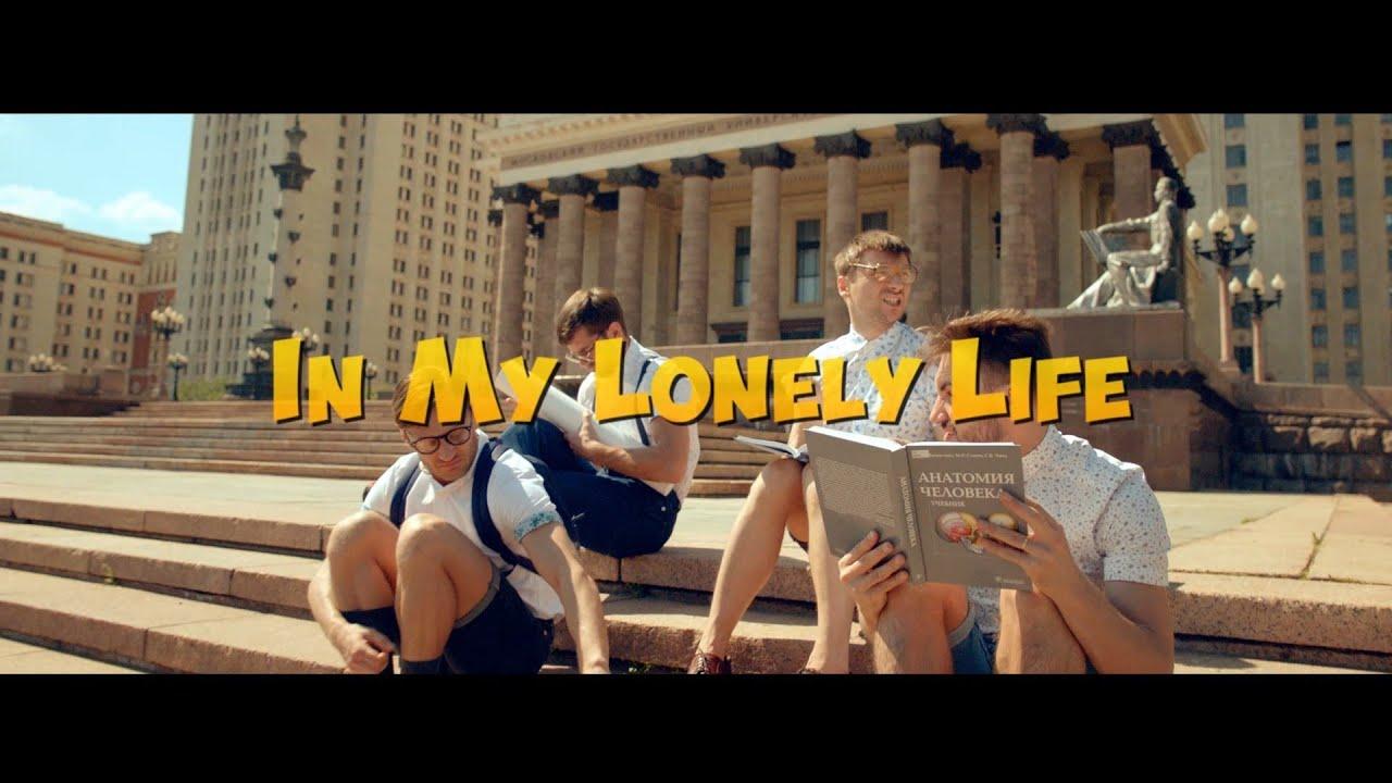 """СЕРГЕЙ ЛАЗАРЕВ """"In my lonely life""""   EXCLUSIVE !!!!"""