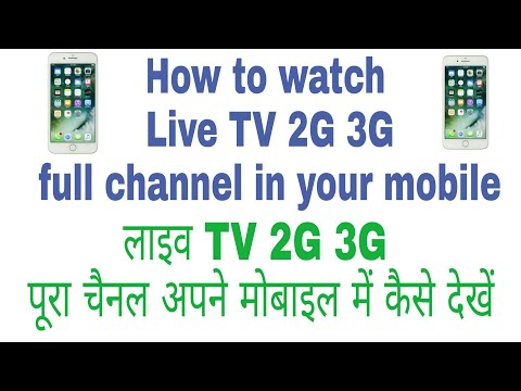 How To Watch Live TV 2G 3G Full Channel On Your Mobile