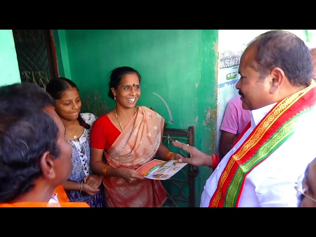 Intintiki BJP campaign Program at Parvatipuram | 2 Dec 2018 #IntintikiBJP