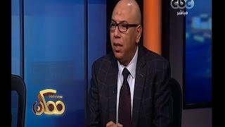 بالفيديو| خبير أمني عن تفجير الهرم: عودة مرة أخرى لاستهداف شخصيات بعينها