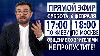 ПРЯМОЙ ЭФИР! Евгений Киселёв отвечает на вопросы зрителей