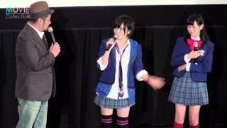 NMB48主演の学園コメディ『NMB48 げいにん! THE MOVIE お笑い青春ガー...
