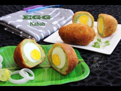 Egg kabab | തലശ്ശേരി തേങ്ങാ മുറി - Thalassery Thengamuri