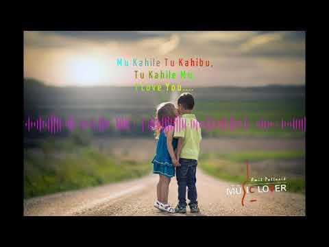Mu Kahile Tu Kahibu, Tu Kahile Mun, I love You