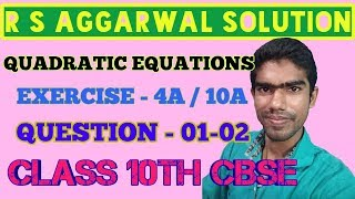 Quadratic equation Exercise 10A / 4A Class 10 R S Aggarwal solution