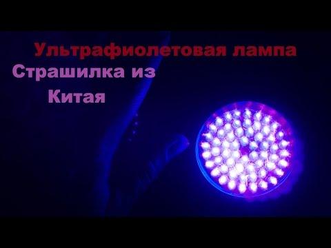 ПитерСвет - лампы всех типов с доставкой по России