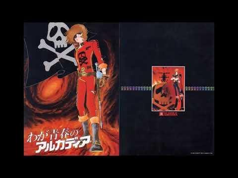 Captain Harlock - Arcadia of my Youth - Taiyou Ha Shina Nai (Instumental)