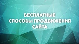 видео Как добавить  организацию в каталог