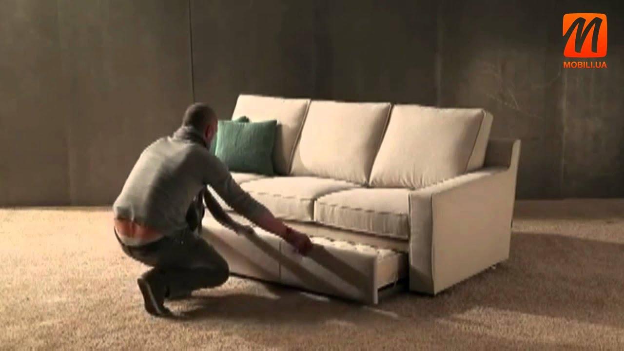 Раскладной диван для ежедневного сна Pozzi Divani - YouTube