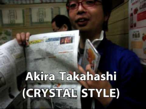 Akira Takahashi (CRYSTAL-STYLE) / MEKOLI 1st ALBUM CM #091