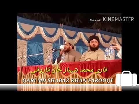 aayaten aayaton se milakar naat by qari md shabaz khan farooqi