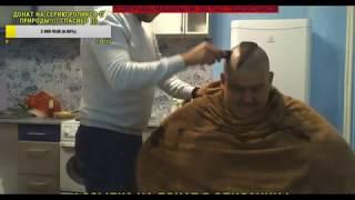 постер к видео @Полное TV Гриша стрижёт донаты и волосы с Кубатурой