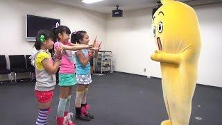 【ナナナ公式HP】 http://www.tv-tokyo.co.jp/nanana/ 【ナナナ公式ツイ...