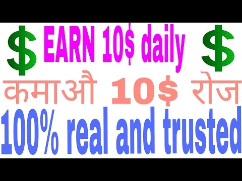 Earn money 10$ daily click ads daily and earn 10$ daily (make money online)