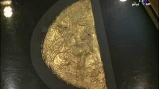 شاهد: كنوز مخفية لتوت عنخ آمون تظهر في معرض المتحف المصري