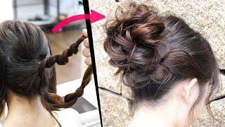 簡単!巻く必要なし!ロープ編みだけでできる!ゆるふわお団子のヘアアレンジ!How to: Easy MESSY BUN | New Bun Hairstyle | Updo Hairstyle