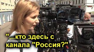 Юля из Хабаровска пришла поддержать Фургала и заплакала. Арест губернатора, Басманный суд.