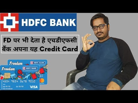 HDFC Bank Also Offers This Credit Card On Fixed Deposits | HDFC Bank Credit Card Against FD
