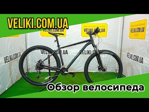 "Обзор велосипеда Cannondale Trail 5 29"" (2020)"