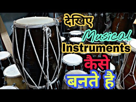 Aligarh Musical Market  Special for Music Fans // Manufacture Instruments