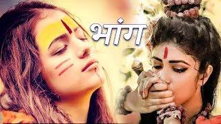 New Haryanvi Bhole Song 2018 Latest Haryanvi Bhole Songs Haryanavi 2018 Chirag Films