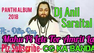 free mp3 songs download - Dj skj remix city bus ma chad ke