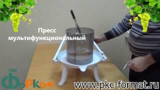 Оборудование для домашнего виноделия(, 2013-02-01T12:16:01.000Z)