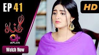 Gunnah - Episode 41 | Aplus Dramas | Sara Elahi, Shamoon Abbasi, Asad Malik | Pakistani Drama