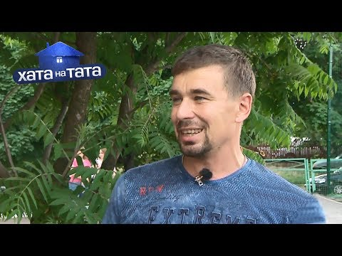 Андрей Новиков – Хата на тата 8 сезон. Выпуск 9 от 04.11.2019