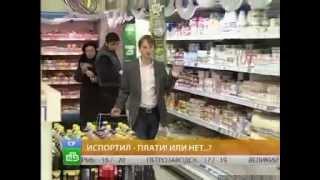 Надо ли платить за разбитый в магазине товар НТВ(, 2012-12-20T05:33:17.000Z)