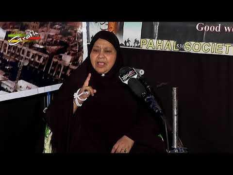 Mohtarma Naaz Afshan Rizvi | Majlis-e-Aza | 21st Safar 1439-2017 | Lucknow