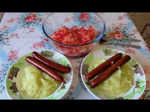 Картофельное пюре. Кухонный комбайн Bosch мсм 5529 Mashed Potatoes