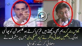 """BAKWAS BAND KERO"" Pervez Musharraf Ne Indian Anchor Ko Kahin Ka Naa Chora"