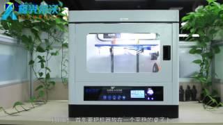 jgaurora 3d printer model a 8