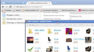 Как сделать ссылку на прайс, документ, zip-архив
