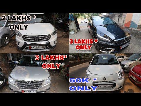 Toyota Innova In 3 Lakhs Only, Creta In 2L, I10 In 1.5L | Used Car In Wadala | Mumbai ,Fahad Munshi