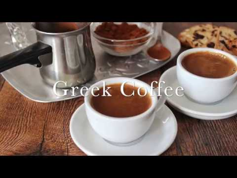 d98b1646e98 Greek coffee – Taking the guesswork out of Greek cooking…one cup at a time