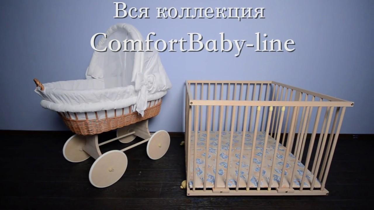кроватка трансформер схема сборки