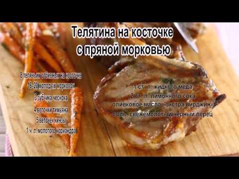 Рецепт Солянка сборная мясная