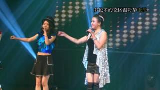 陳琳, 跨界時尚,琳漓盡致,演唱會, 20150829, #11