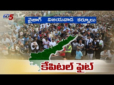 Capital Fight in AP : TV5 News