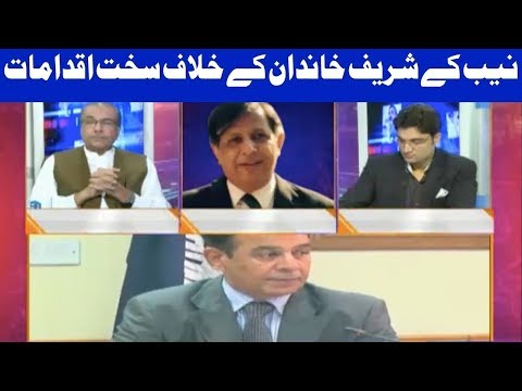 Nuqta E Nazar With Ajmal Jami - 14 September 2017 - Dunya News
