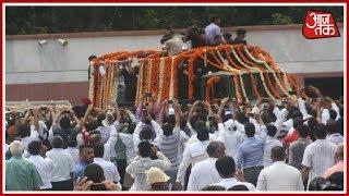 Former PM Atal Bihari Vajpayee Begins Final Journey From BJP Headquarters | AajTak Live Updates