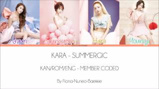 KARA - Summergic (Kan|Rom|Eng Color Coded Lyrics)