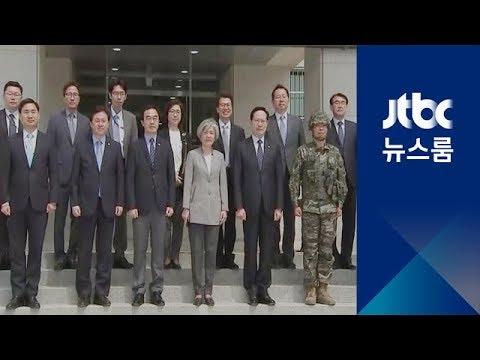 4개 부처 장관, 연평도·백령도 방문…'평화수역' 밑그림