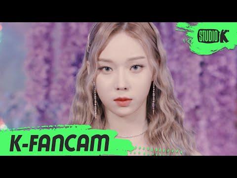 [K-Fancam] 에스파 윈터 직캠 'Black Mamba' (aespa WINTER Fancam) l @MusicBank 201120