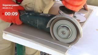 Тест алмазных дисков по керамике 125 мм(Сравнение качества реза керамики дисками 125 мм FIT, Bosch Extra-Clean, Distar Esthete., 2014-09-23T09:34:14.000Z)
